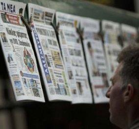 Παράνομη έκρινε το Μονομελές την απεργία των δημοσιογράφων - Έσπασε η απεργία της ΕΣΗΕΑ – Κυκλοφόρησαν κανονικά οι εφημερίδες - Κυρίως Φωτογραφία - Gallery - Video