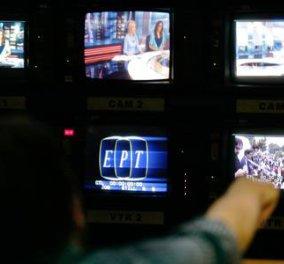 «Πρόωρες εκλογές σημαίνει πάγωμα των δανείων προς την Ελλάδα», λένε τα διεθνή ΜΜΕ - Κυρίως Φωτογραφία - Gallery - Video