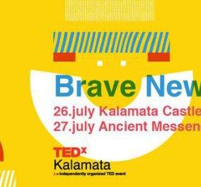 ΤΕDxKalamata: Brave New World! - Κυρίως Φωτογραφία - Gallery - Video