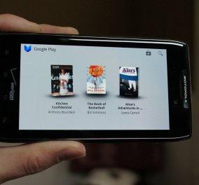 «Άνοιξε» και στην Ελλάδα το online βιβλιοπωλείο της Google - Αγοράστε βιβλία μέσω web ή smartphone! - Κυρίως Φωτογραφία - Gallery - Video
