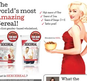 Καλημέρα ! Ξεκινήστε με Sexcereal την μέρα σας: Δημητριακά σεξουαλικής τόνωσης που λανσάρει καναδική εταιρεία - Κυρίως Φωτογραφία - Gallery - Video