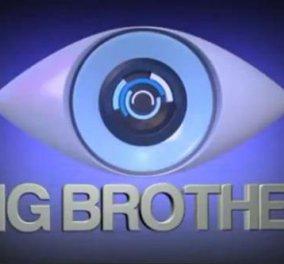 Ανατριχιαστικό! Ο ''big brother'' στην τηλεόραση του σπιτιού σας, καταγράφει αν μαλώνετε ή αγαπιέστε, μπρρρ - Κυρίως Φωτογραφία - Gallery - Video