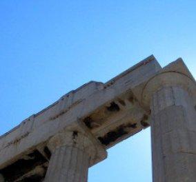 Gatmi.gr It's All Greek To Me - Κυρίως Φωτογραφία - Gallery - Video