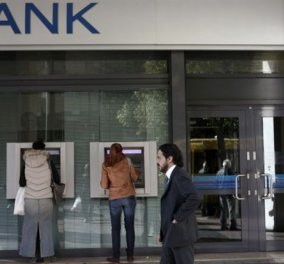Πώς και γιατί 15 Ελληνικές τράπεζες έγιναν μέσα σε λίγους μήνες τέσσερις - όλο το story  - Κυρίως Φωτογραφία - Gallery - Video