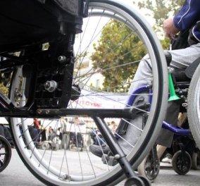 10 συμβουλές για να ξέρετε πώς να μιλάτε σε ένα άτομο με αναπηρία  - Κυρίως Φωτογραφία - Gallery - Video