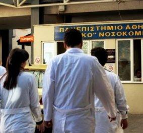 Στους 1.500 οι εργαζόμενοι στην Υγεία που μπαίνουν σε κινητικότητα - Κυρίως Φωτογραφία - Gallery - Video
