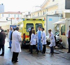 1.600 εργαζόμενοι στη λίστα κινητικότητας της Υγείας-Ποια νοσοκομεία επηρεάζονται - Κυρίως Φωτογραφία - Gallery - Video
