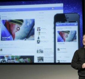 Εξηγώντας (για άλλη μία φορά) πως λειτουργεί το news feed του Facebook!  - Κυρίως Φωτογραφία - Gallery - Video