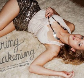 Jennifer Lawrence: η πιο ποθητή γυναίκα στον κόσμο, είναι ... χαμηλών τόνων - Κυρίως Φωτογραφία - Gallery - Video