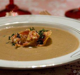 Βελουτέ σούπα με κάστανα και μυρωδικά για ένα πρώτο πιάτο «κλασσάτο» - Κυρίως Φωτογραφία - Gallery - Video