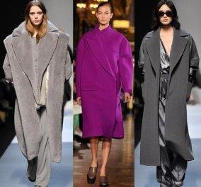Ειλικρινά σας λέω θα είναι της μόδας φέτος αυτά τα υπερμεγέθη παλτό ! Μα είναι τώρα κομψά; Δεν νομίζω ...δείτε τα  - Κυρίως Φωτογραφία - Gallery - Video