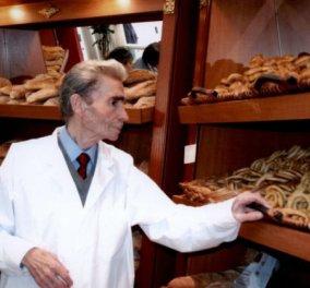 Η ''Πνύκα'' φτάχνει καλύτερο μαύρο ψωμί στην Αθήνα και η... ''χάρη'' τους έφτασε ως την Αυστρία!  - Κυρίως Φωτογραφία - Gallery - Video