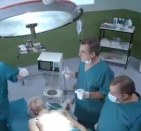 Smile: Σαμαράς, Βενιζέλος, Τσίπρας, Κουβέλης, Μιχαλολιάκος στο χειρουργείο - Τα ''Παραπολιτικά'' με μία διαφήμιση που θα γελάσετε με την ψυχή σας! (βίντεο) - Κυρίως Φωτογραφία - Gallery - Video