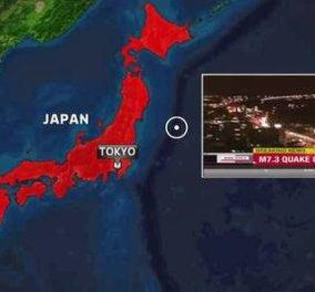 Τρομακτικό βίντεο - Η στιγμή που ο εγκέλαδος των 7,3 Ρίχτερ χτύπησε χθες  την Ιαπωνία! (βίντεο)  - Κυρίως Φωτογραφία - Gallery - Video