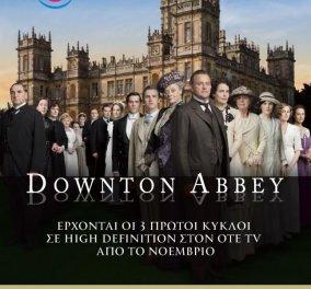 Downton Abbey και πάλι στις οθόνες της τηλεόρασης από τον ΟΤΕ TV - Κυρίως Φωτογραφία - Gallery - Video