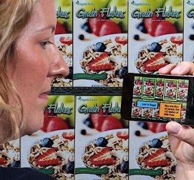 Αν το κινητό σας είχε όραση, ακοή, όσφρηση, γεύση και σας χάιδευε, τί θα ήταν ; μπρρρρρ - Κυρίως Φωτογραφία - Gallery - Video