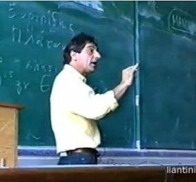 Όταν ο «εξαφανισμένος» καθηγητής Δημήτρης Λιαντίνης τασσόταν υπέρ των greeklish (βίντεο)  - Κυρίως Φωτογραφία - Gallery - Video