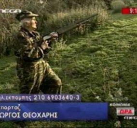 Story of the day: Η Βαϊα Σιδηροπούλου παρά τα 82 της χρόνια μας βάζει όλους τα γυαλιά! Παίζει μπάλα με τα δισέγγονα της, πάει στο βουνό για κυνήγι, κάνει πους -απς! (βίντεο) - Κυρίως Φωτογραφία - Gallery - Video