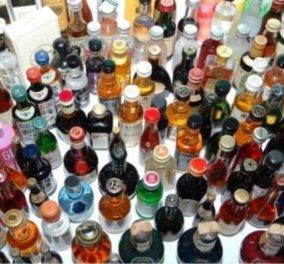 Εσείς ξέρετε από που πήραν το όνομα τους τα ποτά που πίνετε; Τι σημαίνει brandy, τι whiskey; - Κυρίως Φωτογραφία - Gallery - Video