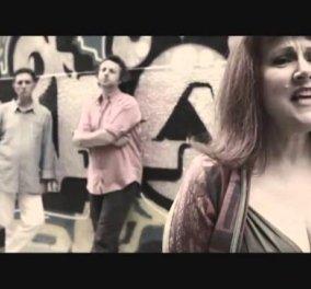 Μοναδικό βίντεο - Ακούστε το ισπανικό τραγούδι που έχει γραφτεί με 17.000 ελληνικές λέξεις και σαρώνει στο διαδίκτυο! (βίντεο) - Κυρίως Φωτογραφία - Gallery - Video