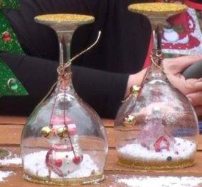 Για ελάτε εδώ παιδιά και μαμά, μπαμπά: Μετατρέπουμε ένα ποτήρι στο πιο εντυπωσιακό χριστουγεννιάτικο στολίδι! (βίντεο) - Κυρίως Φωτογραφία - Gallery - Video