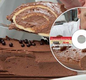 Είστε έτοιμοι για κορμό Χριστουγέννων με σοκολάτα από Στέλιο Παρλιάρο? λάβετε θέσεις! - Κυρίως Φωτογραφία - Gallery - Video