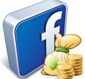 Θα πάθετε πλάκα! 5.000 δολάρια ο μισθός ενός ειδικευόμενου υπαλλήλου στο Facebook! - Κυρίως Φωτογραφία - Gallery - Video