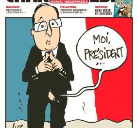 Smile: Τον Ολάντ με ανοιχτό το παντελόνι, το μόριο του έξω και την περίφημη προεκλογική φράση ''Εγώ ως Πρόεδρος θα..'' κυκλοφορεί Γαλλικό σατιρικό περιοδικό! (φωτό)  - Κυρίως Φωτογραφία - Gallery - Video