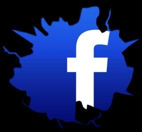 Είχαν 2 χρόνια  σχέση στο Facebook αλλά όταν συναντήθηκαν στα Τρίκαλα, ήρθαν  τα πάνω – κάτω! - Κυρίως Φωτογραφία - Gallery - Video