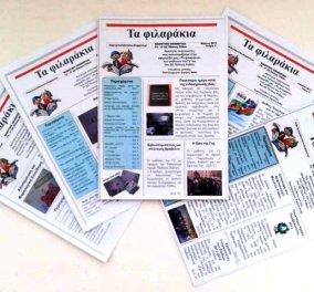 Ρόδος: Πρώτη σε όλη την Ελλάδα ηλεκτρονική εφημερίδα παιδιών του Δημοτικού! - Κυρίως Φωτογραφία - Gallery - Video