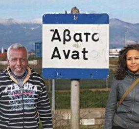 Άβατο, το χωριό των μαύρων Ελλήνων της Θράκης-Οι πρόγονοι τους ήρθαν ως σκλάβοι επί Τουρκοκρατίας από την Αφρική - Κυρίως Φωτογραφία - Gallery - Video