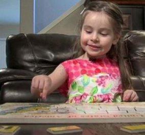 Story of the day: H 3χρονη Αλέξις από την Αριζόνα με IQ 160 έγινε δεκτή στον διεθνή οργανισμό Μένσα - To παιδί... θαύμα έμαθε μόνη της Ισπανικά από iPad! (φωτό - βίντεο) - Κυρίως Φωτογραφία - Gallery - Video