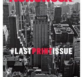 Newsweek τέλος από αύριο-το περιοδικό «λύγισε» μπροστά στην τεχνολογία  - Κυρίως Φωτογραφία - Gallery - Video