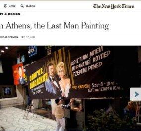 Story: Ο 78χρονος ''ζωγράφος'' Βασίλης Δημητρίου έγινε πρώτο θέμα στους New York Times για τις χειροποίητες αφίσες του στον κινηματογράφο Αθήναιον - ο τελευταίος των Μοϊκανών... (Φωτό)  - Κυρίως Φωτογραφία - Gallery - Video