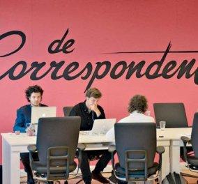 Story of the day: «De Correspondent», η εφημερίδα του 21ου αιώνα - πως δημιουργήθηκε από 1 εκατ. ευρώ με crowdfunding μέσα σε 8 μέρες - το τέλος της ανάγνωσης της εφημερίδας! - Κυρίως Φωτογραφία - Gallery - Video