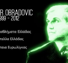 Δείτε το βίντεο-φόρο τιμής στον «βασιλιά» Ζέλιμιρ Ομπράντοβιτς  που έφτιαξε ο Παναθηναϊκός για να τον ευχαριστήσει-13 χρόνια επιτυχιών σε 4μιση λεπτά! (βίντεο) - Κυρίως Φωτογραφία - Gallery - Video