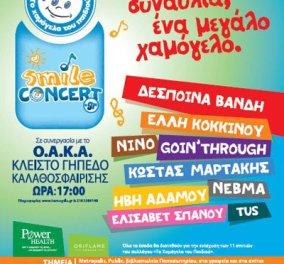 Smile Concert: Μεγάλα χαμόγελα… για μια μεγάλη συναυλία!  - Κυρίως Φωτογραφία - Gallery - Video