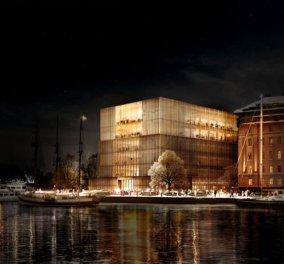 Συναρπαστικά τα σχέδια για το νέο κτίριο των βραβείων Νόμπελ - Το αρχιτεκτονικό αριστούργημα του Βρετανού Ντέιβιντ Τσίπερφιλντ για τη διασημότερη τελετή βράβευσης στον κόσμο (φωτο)  - Κυρίως Φωτογραφία - Gallery - Video