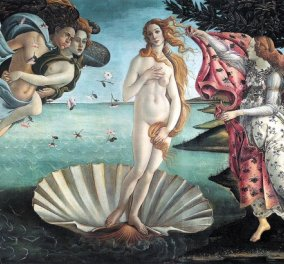 Greek mythos: 3 ορκισμένες παρθένες θεές μισούσαν την όμορφη Αφροδίτη; Τις νικούσε με την καλλονή & τον έρωτα που ενέπνεε  - Κυρίως Φωτογραφία - Gallery - Video