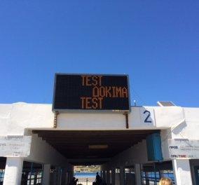 Μόνο στο eirinika.gr: Τι ντροπή! Στο λιμάνι της Πάρου, όλα ξεχαρβαλωμένα & απαρχαιωμένα! Γιατί; Δείτε τις φωτογραφίες μου και θα καταλάβετε! - Κυρίως Φωτογραφία - Gallery - Video