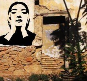 «Η Maria Callas ήταν εδώ» -Το ντοκυμαντέρ του Μίνωα για τη ζωή της Κάλλας στις γειτονιές της Αθήνας (βίντεο) - Κυρίως Φωτογραφία - Gallery - Video