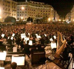 Ωραια ιδέα ! Bye, bye summer: Ανοιχτή συναυλία της Κ.Ο.Θ. στην Πλατεία Αριστοτέλους - Κυρίως Φωτογραφία - Gallery - Video