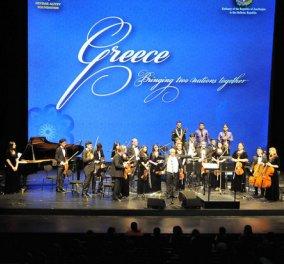 Κανονικά θα γίνει η παράσταση το από Κρατικό Χορευτικό Συγκρότημα και την Κρατική Συμφωνική Ορχήστρα του Αζερμπαϊτζάν αύριο στο Ηρώδειο - Κυρίως Φωτογραφία - Gallery - Video