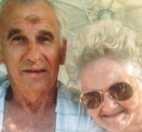 Story of the day : παντρεμένοι 67 χρόνια, πέθαναν με 3 μέρες διαφορά ! Είχαν 160 απογόνους - την ερωτεύτηκε κεραυνοβόλα όταν της έφτιαξε το ποδήλατο !  - Κυρίως Φωτογραφία - Gallery - Video