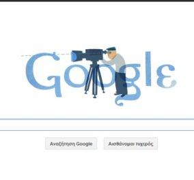 Το ''doodle'' της Google αφιερωμένο στον Θόδωρο Αγγελόπουλο!! - Κυρίως Φωτογραφία - Gallery - Video