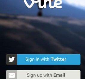 Twitter: Λανσάρησε το Vine για ανταλλαγή βίντεο σε 6 δευτερόλεπτα! - Κυρίως Φωτογραφία - Gallery - Video