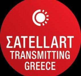 3 Ελληνίδες παίρνουν στα χέρια τους τον πολιτισμό μας και τον ταξιδεύουν στην Ευρώπη. Μια αξιέπαινη πρωτοβουλία! - Κυρίως Φωτογραφία - Gallery - Video