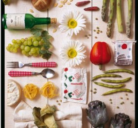 Μεσογειακή η πιο υγιεινή διατροφή!!  - Κυρίως Φωτογραφία - Gallery - Video