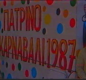 Ρετρό Βίντεο από το Καρναβάλι της Πάτρας: 1987  - Κυρίως Φωτογραφία - Gallery - Video