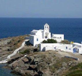 Η Σίφνος στο Top 10 γα τα ''νησιά κάτω απο τον ήλιο'' από το National Geographic!! - Κυρίως Φωτογραφία - Gallery - Video